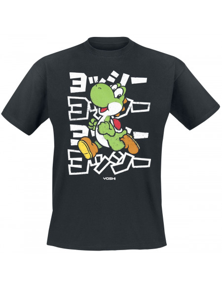 Super Mario Yoshi - Kanto T-shirt noir