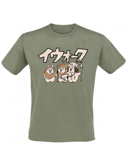Star Wars Ewoks T-shirt olive