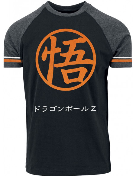 Dragon Ball Dragon Ball Z - Logo T-shirt chiné noir/gris