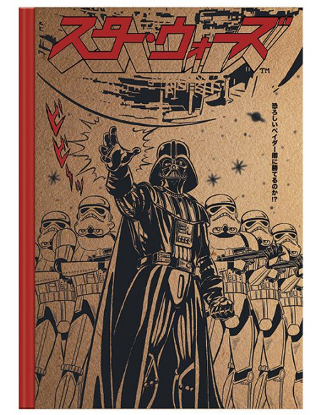 Star Wars Japonais Cahier multicolore